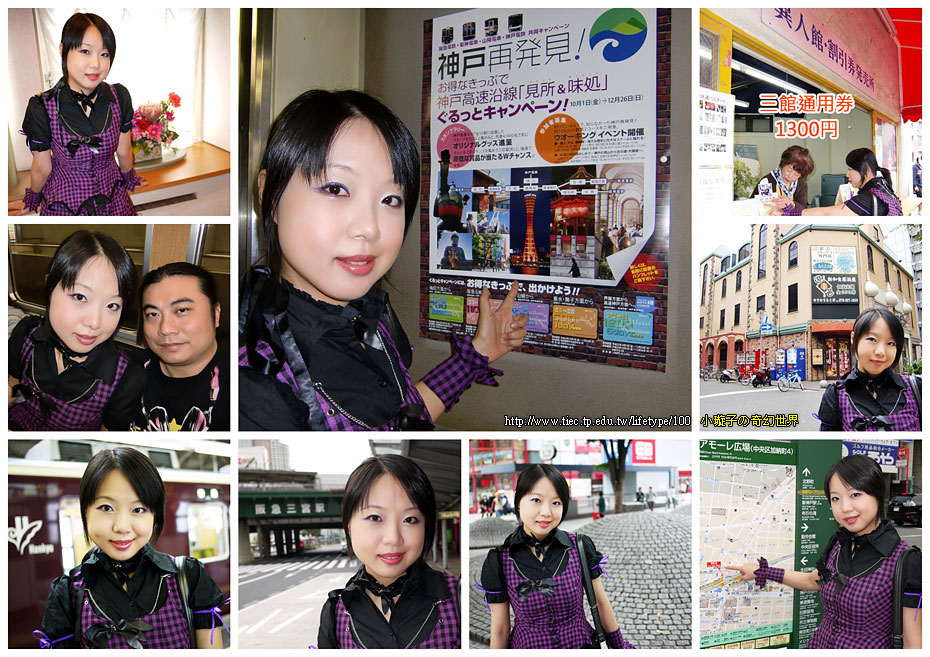 2010-10-31-03.jpg